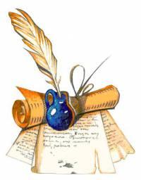 Новини > Дорогі друзі, колеги журналісти! Зі святом вас, творчих успіхів і звершень! / 06.06.2012