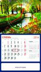 №26 Календар КС -