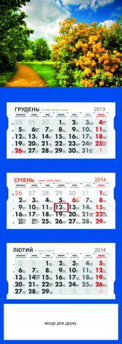 №05 Календар КВ -