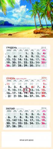 №11 Календар КВ -