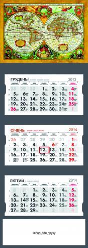 №15 Календар КВ -