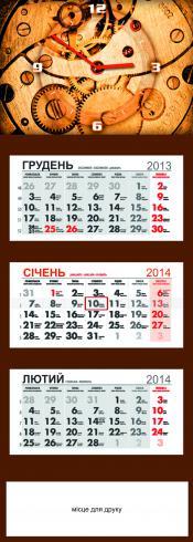 №17 Календар КВ з годинником -