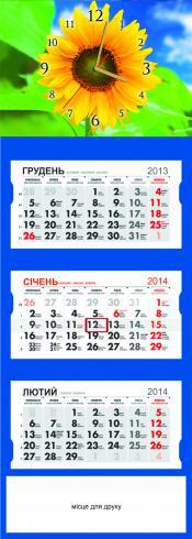 №20 Календар КВ з годинником -