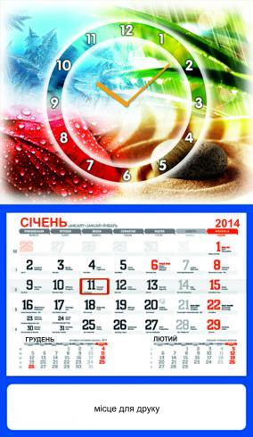 №25 Календар КС -