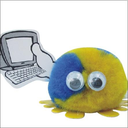 Комп'ютерщик